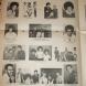 Various: 1st Annual Inner-City Talent Expo (March 26, 1972 Columbus Ohio – RIP Gil Scott-Heron)