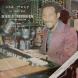 Hailu Mergia and The Walias Band – Tche Belew (Kaifa Records 1977)