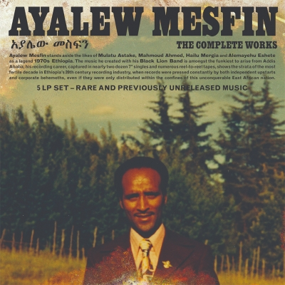 Ayalew Mesfin – The Complete Works Anthology