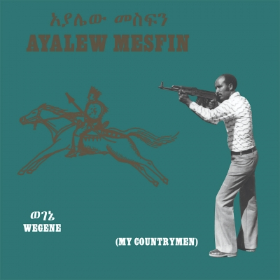 Ayalew Mesfin – Wegene (My Countryman)